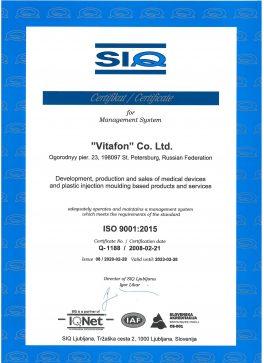Vitafon- ISO 9001, ISO 13485-1