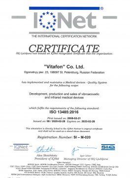Vitafon- ISO 9001, ISO 13485-4